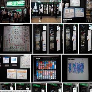 写真で読むShowNet──Interop Tokyo 2013を支えた次世代ネットワーク