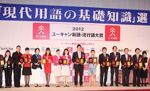 流行語大賞の仕掛け人に聞く――賞金ゼロの国民的イベントが、30年間日本人を魅了する理由
