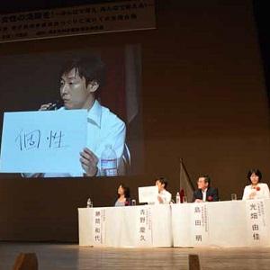 長時間労働の規制は賛成、反対? 勝間氏とNTT、モーハウス、サイボウズ経営者のディスカッション