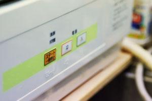 食洗機導入による圧倒的効率化──コデラ総研 家庭部(3)