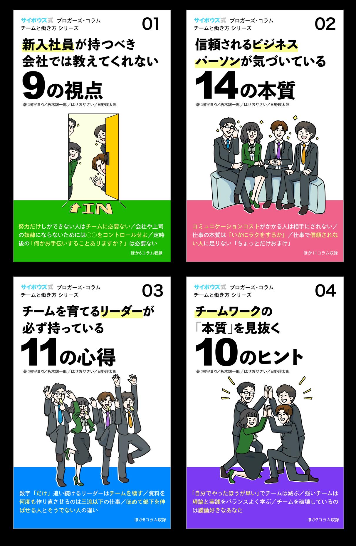 電子書籍3.png