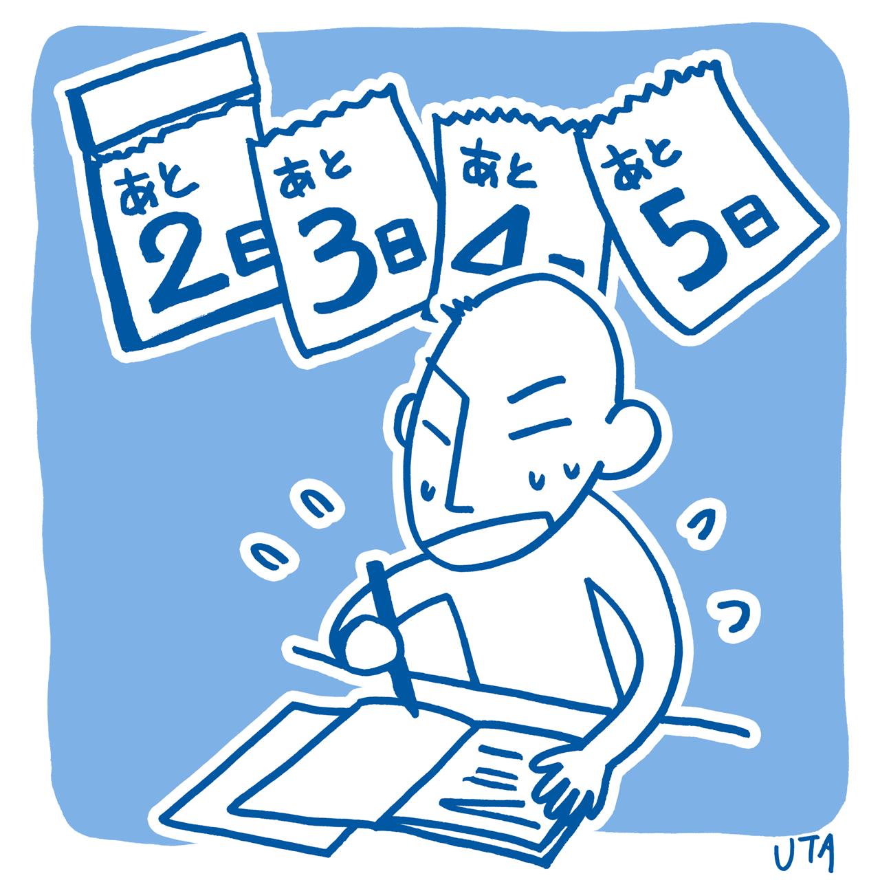 「締め切りがないと、到達しないすごく遠いゴールに向かって走ってしまう」──カーネルハッカー・小崎資広(2)
