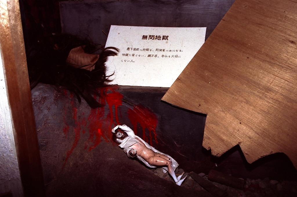 http://cybozushiki.cybozu.co.jp/images/HW021_ph13_orig.jpg