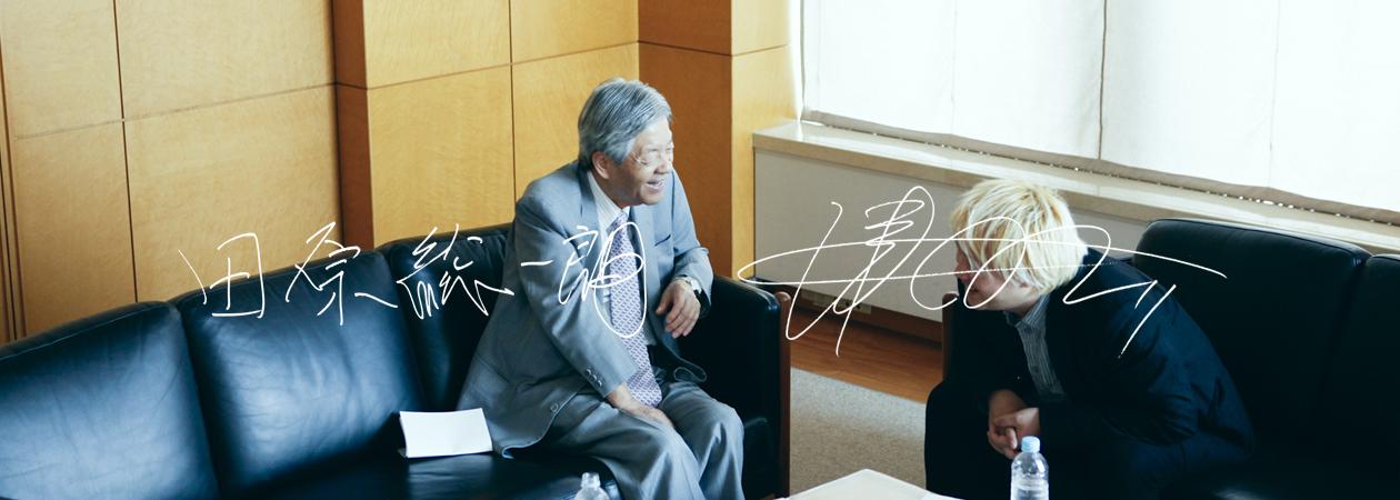 [往復書簡] 田原総一朗から津田大介さんへ。これからのジャーナリズムの居場所はどこにある?