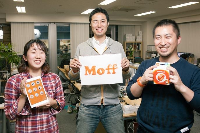 子どもが思わず争奪戦?──国産ウェアラブルおもちゃ「Moff Band」が世界中の親子を魅了する理由