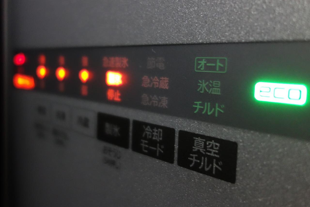 「冷蔵庫干し」で庫内すっきり──コデラ総研 家庭部(32)