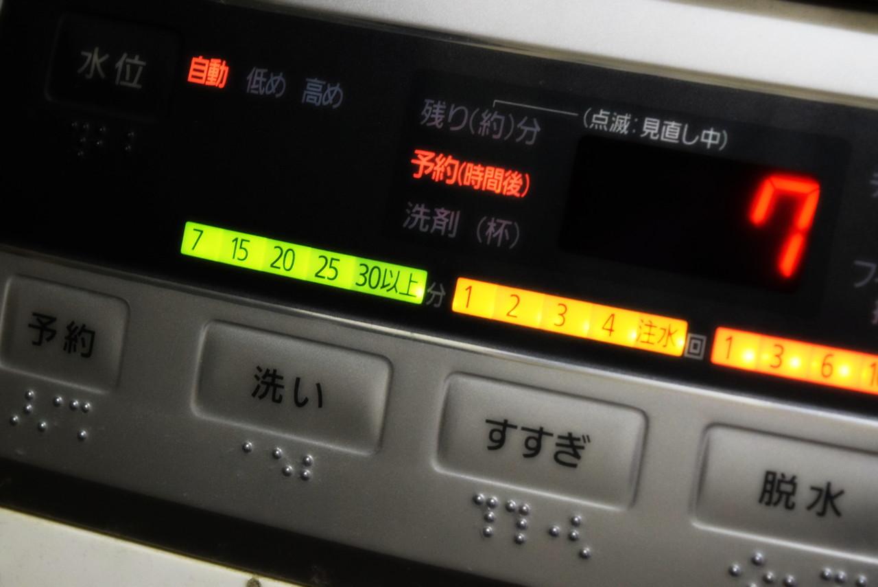 家電の機能をフルに使ってピークシフト──コデラ総研 家庭部(43)