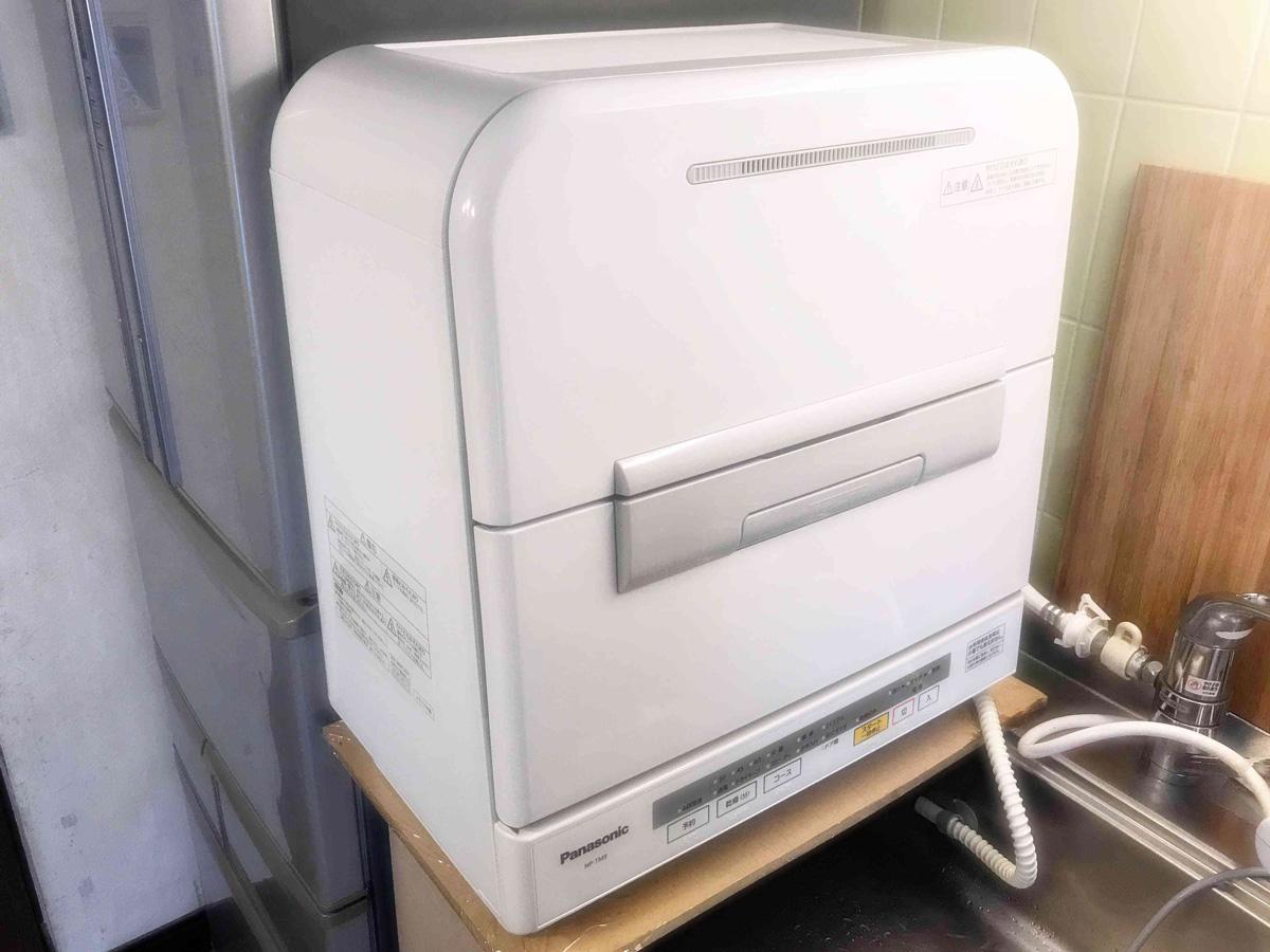また食洗機を買う(3台目)──コデラ総研 家庭部(87)