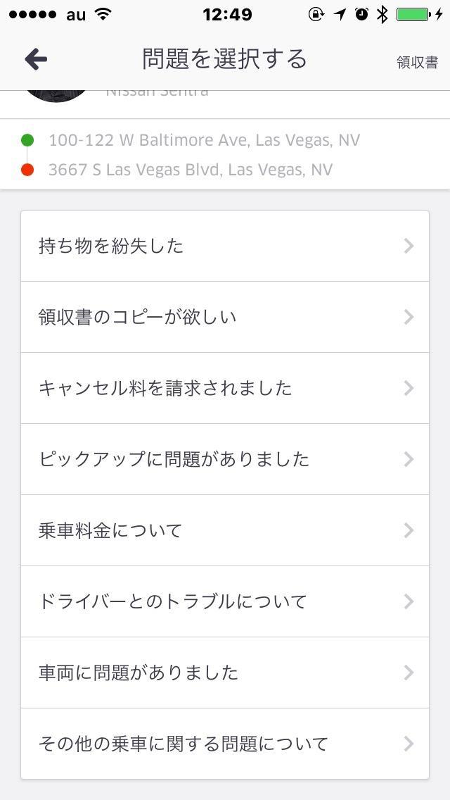 http://cybozushiki.cybozu.co.jp/kdr2016CES_ph02_IMG_3709_orig.jpg