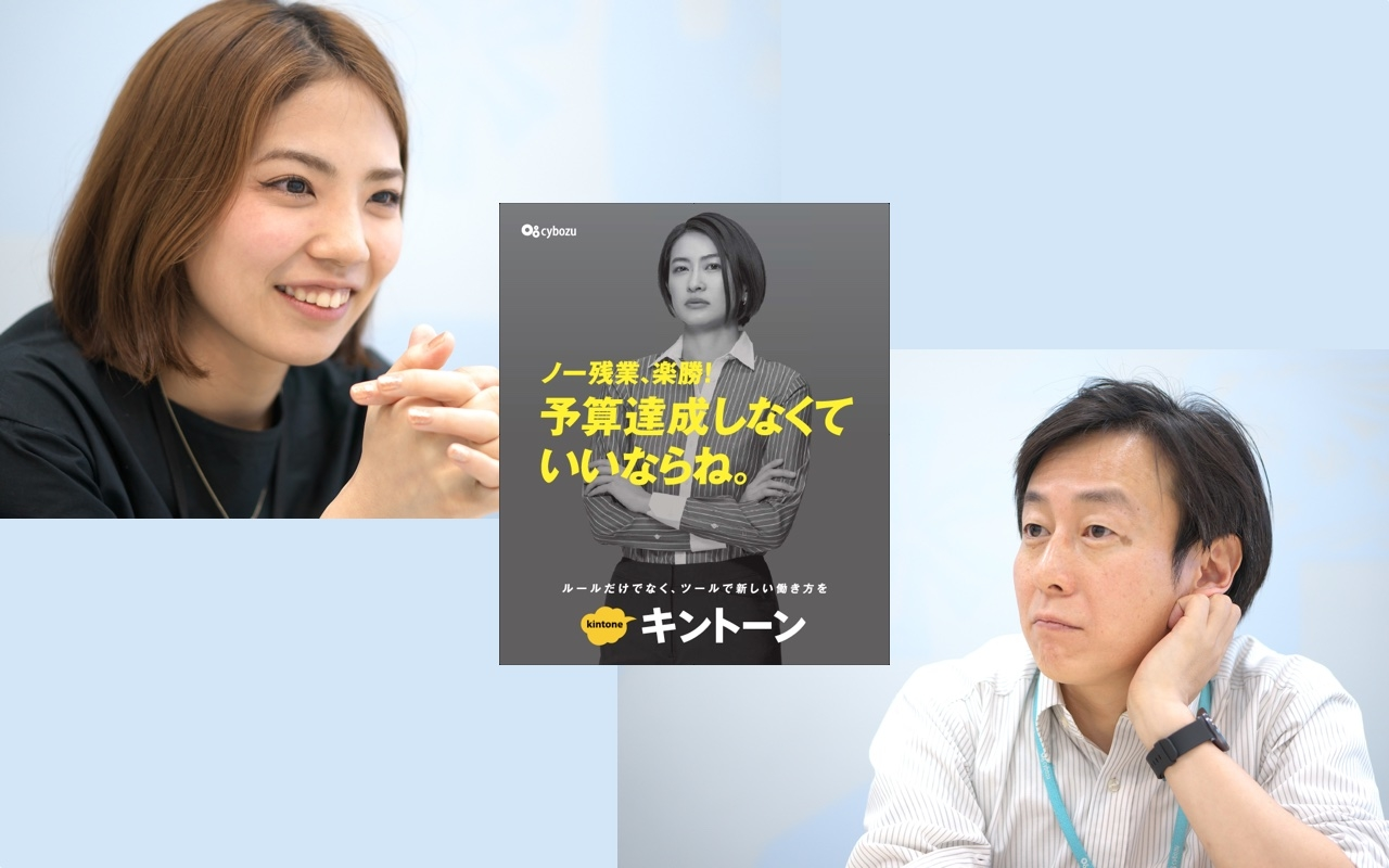働き方を変えたいなら、まず経営者が予算達成をあきらめろ!ネットで話題の広告が問う、画一的な日本の働き方改革