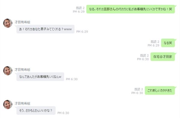 line_saida_2.png
